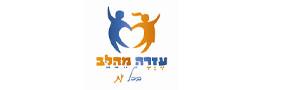 ezra_logo